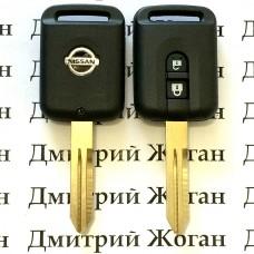 Корпус автоключа для Nissan (Ниссан) 2 - кнопки, лезвие NSN14