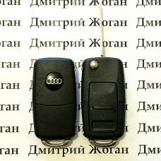 Корпус автоключа Audi (Ауди) под переделку 2 кнопки, лезвие HU49