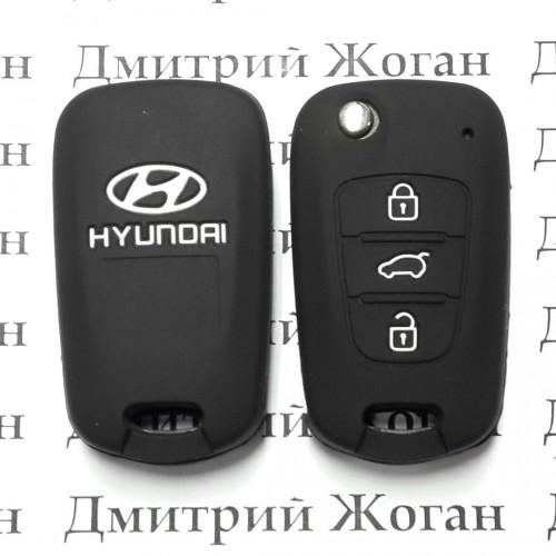 Чехол (черный, силиконовый) для выкидного ключа Hyundai (Хундай)  3 кнопки