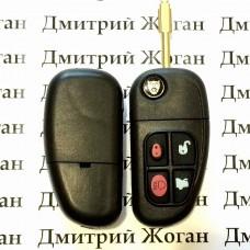 Корпуc выкидного ключа для Jaguar (Ягуар) 4 кнопок