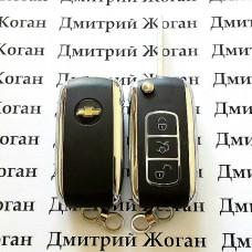 Выкидной ключ для Chevrolet Cruze (Шевролет Круз) 3 кнопки, лезвие HU100, ID46/433 MHZ
