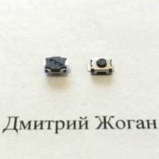 Кнопка №15,  3*4 мм