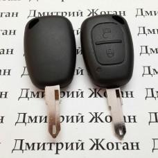 Корпус ключа для Nissan Primastar (Ниссан Примастар) 2 - кнопки, лезвие NE73