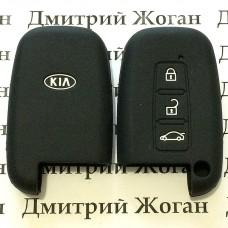 Чехол (силиконовый) для авто ключа KIA (КИА) 3 кнопки