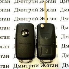 Корпус выкидного авто ключа  для AUDI (ауди) 2 кнопки, лезвие HU66