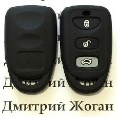 Чехол (силиконовый) для пульта Hyundai (Хундай) 3 кнопки