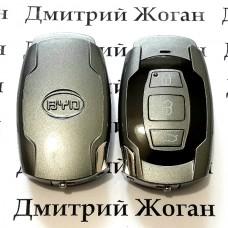 Смарт ключ для BYD (Бид) 3 кнопки, ID46/315Mhz