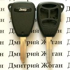 Корпус для автоключа Jeep (Джип) 3+1 кнопки