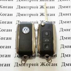 Корпус выкидного автоключа для VOLKSWAGEN (Фольксваген) 3 ― кнопки под переделку