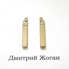 Лезвие для выкидного ключа Nissan (Ниссан) VA2 (боковое крепление)