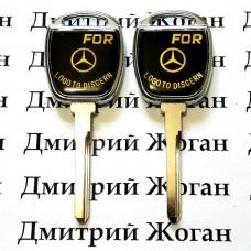 Корпус авто ключа под чип для Mercedes (Мерседес), лезвие HU64