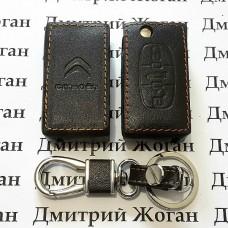 Чехол (кожаный) для авто ключа Citroen (Ситроен) 3 кнопки