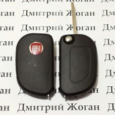 Корпус выкидного автоключа Fiat, Iveco (Фиат, Ивеко) 1 кнопка с лезвием GT15