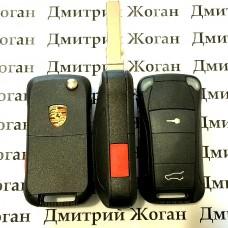 Корпус выкидного  ключа  Porsche(Порш)- 2 кнопки + 1 кнопка (panic)