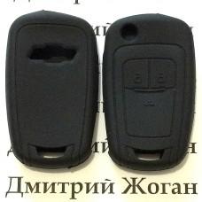 Чехол (черный, силиконовый) для выкидного ключа Chevrolet (Шевроле) 3 кнопки