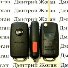 Корпус выкидного ключа для AUDI (Ауди) 3 кнопки + 1 кнопка (PANIK), лезвие HU66