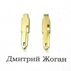 Лезвие для выкидного ключа Renault (Рено) NE73