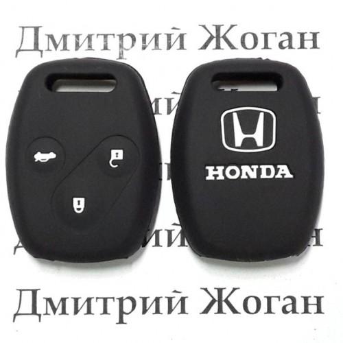 Чехол (черный, силиконовый) для авто ключа Honda (Хонда) 3 кнопки