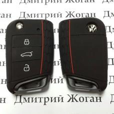Чехол (черный, силиконовый) для выкидного ключа Volkswagen (Фольксваген) 3 кнопки