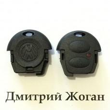 Корпус верхней части автоключа Volkswagen (Фольксваген) 2 кнопки