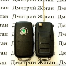 Корпус выкидного автоключа SKODA (шкода) под переделку - 2 кнопки