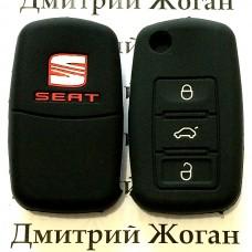 Чехол (силиконовый) для автоключа Seat (Сеат) 3 кнопки