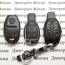 Чехол (кожаный,хромированная рыбка) для авто ключа Mercedes (Мерседес) 3 кнопки