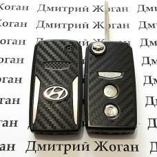 Корпус выкидного автоключа для Hyundai (Хундай) 3 - кнопки