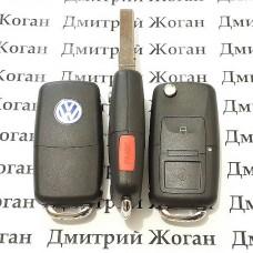 Корпус выкидного автоключа для VOLKSWAGEN (Фольксваген) 2 - кнопки + 1 кнопка