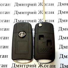 Корпус выкидного ключа для Lexus (Лексус) 2 кнопки, лезвие TOY40
