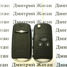 Корпус выкидного ключа для Chrysler (Крайслер) 3 кнопки