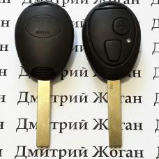 Корпус автоключа LAND ROVER, Rover 75 (Ленд Ровер, Ровер 75)  2 кнопки