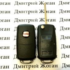 Корпус выкидного ключа для Seat (сеат) 3 - кнопки, лезвие HU66