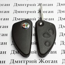 Корпус выкидного автоключа для Alfa Romeo (Альфа Ромео) 3 - кнопки