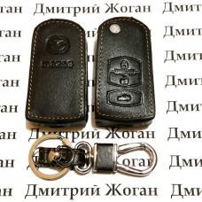 Чехол (кожаный) для авто ключа Mazda (Мазда) 3 кнопки