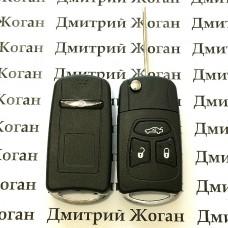 Корпус выкидного ключа для Chrysler (Крайслер) 3 кнопки (тип 2)