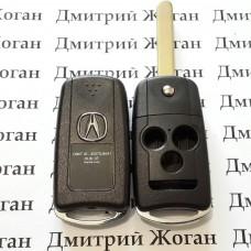 Корпус выкидного ключа Acura (Акура) МDX, RDX, TL, TSX, ZDX - 3 + 1 кнопка