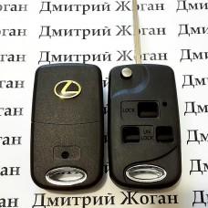 Корпус выкидного автоключа для Lexus (Лексус) 3 кнопки