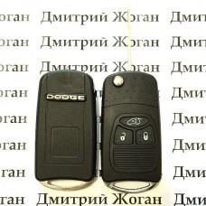 Корпус выкидного ключа для Dodge (Додж) 3 кнопки