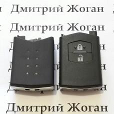 Нижняя часть выкидного ключа Mazda (Мазда) 2 кнопки