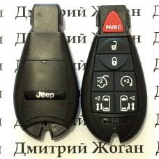 Смарт ключ для Jeep (Джип) 6 кнопки + 1 (panic), чип PCF7941, 433 MHz