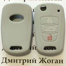 Чехол (серый, силиконовый) для выкидного ключа Hyundai (Хундай)  3 кнопки
