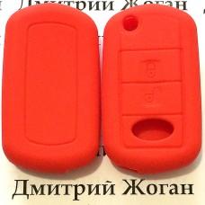 Чехол (красный, силиконовый) для выкидного авто ключа LAND ROVER (Ленд Ровер) - 3 кнопки