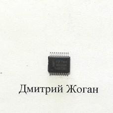 Транспондер PCF7941