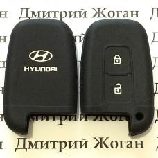 Чехол (черный, силиконовый) для смарт ключа Hyundai (Хундай) 2 кнопки