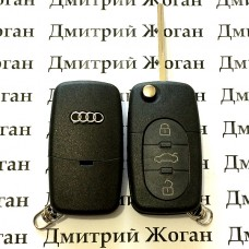 Корпус выкидного авто ключа для Audi A4, A6, A8 (Ауди A4, A6, A8) 3 ― кнопки, лезвие HU66