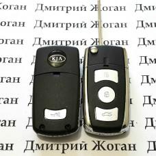 Корпус выкидного автоключа KIA (КИА) 3 кнопки + 1 (panic)