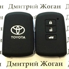 Чехол для смарт ключа Toyota (Тойота) 3 кнопки