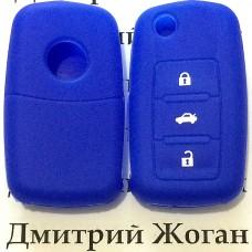 Чехол (синий, силиконовый) для выкидного ключа Skoda (Шкода) 3 кнопки