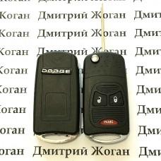 Корпус выкидного ключа для Dodge (Додж) 2 кнопки + 1 (panic)